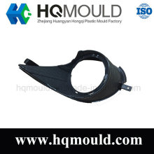 Customize The Plstic Injection Mould for Car Lampshade