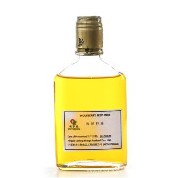 100% Pure Nature Oganic Goji Berry Semente De Petróleo