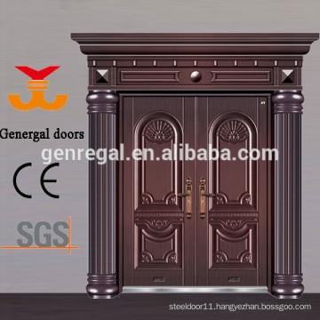 Luxury Steel Exterior Double Front Doors