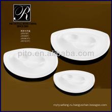 Специальные керамические пластины формы луны