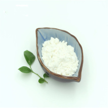 Протиоконазол фунгицидный пестицид тебуконазо
