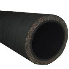 Rubber peristaltic pump hose