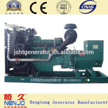 144KW 180Kva VOLVO Diesel Generator Set With NENJO Alternator