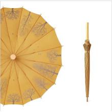 16K Custom Women Umbrellas Girls Travel Rain Waterproof Men Sun Parasol Convenient Umbrella