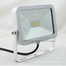 Супер тонкий светодиодный прожектор 10W (новая модель)
