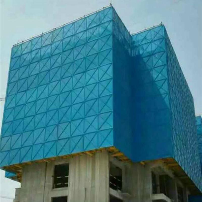 MESH blue net