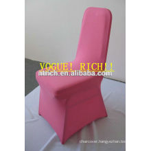 Lycra chair cover, Spandex chair cover,cheap and high quality chair cover wholesale