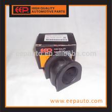 Gummistabilisatorbuchse für Honda Stepwgn RF1 / RF2 51306-S47-003