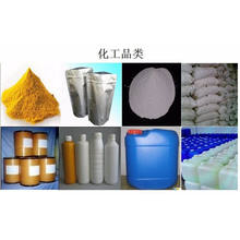 Chemical Products Sourcing