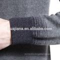 Зимний свитер машина штоль жаккардовые мужская