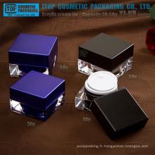 Luxe personnalisable de couleur de 50g de le 30g YJ-KB série des contenants de cosmétiques directement carrée acryliques