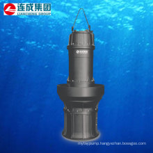 Submersible Motor Pump with Axial Propeller (QZ)
