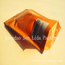 Plastic Resealable Bag Manufacturer