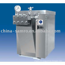 High quality homogenizer
