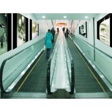 Centro comercial de bajo consumo de Srh Paseo en movimiento