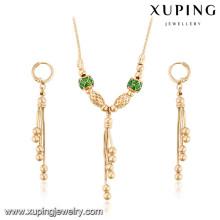 64043 Xuping fashion beautiful gold plated pakistani bridal jewelry sets