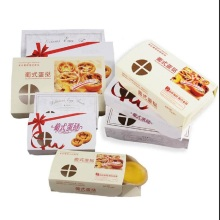 Portuguese egg tart food packaging box