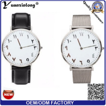 Yxl-277 Venta al por mayor reloj de pulsera de malla Relojes de moda Reloj de pulsera de acero inoxidable de cuarzo de moda Reloj de pulsera de señoras OEM reloj personalizado Hombres Mujeres