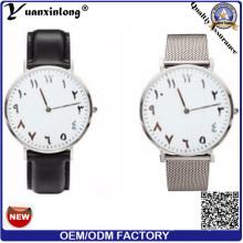 Yxl-277 оптовых товаров смотреть сетка ремешок часы моды моды кварца из нержавеющей стали наручные часы дамы наручные часы OEM изготовленные на заказ часы мужчины женщины