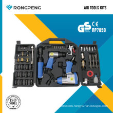 Rongpeng RP7850 50PCS Air Tool Kits