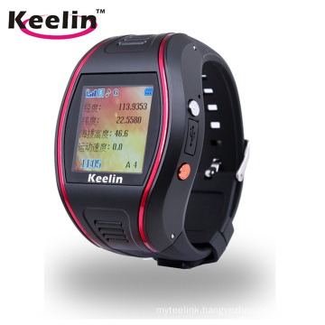 Keelin GPS GSM Child Tracker Wrist Watch (K9+)