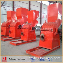 Hot Sale High Capacity Recycle Machine Yuhong Tin Can Crusher