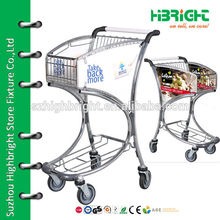 airport shopping trolley for duty free store