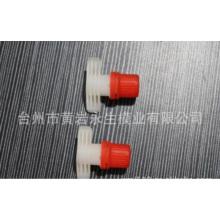 Plastikeinspritzungs-Tüllen-Kappen-Form