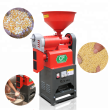 DAWN AGRO Mini Paddy Rice Mill Milling Separator Maschinenkosten Thailand