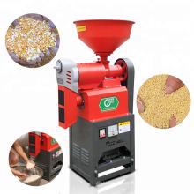 DAWN AGRO Mini-moulin à riz paddy Fraisage Séparateur Frais de machine Thaïlande