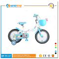 12 16 20 Mountain Bike Bicycle with Best Specification OEM