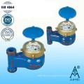 Multi Jet Rotary Vane Wheel Vertical Water Meter