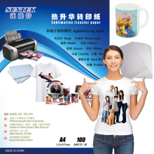 A3 A4 Roll T-Shirt Mug Sublimation Heat Transfer Printing Paper