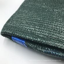 многоразовый темно-зеленый Shade Net