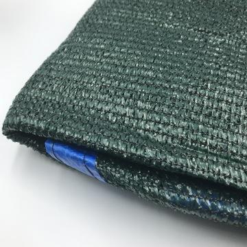 Rede de sombra verde escuro reutilizável