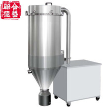 High Quality Electric Vacuum Charging Machine
