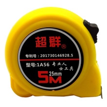 Custom Printable Cloth Tape Measure with Your Logo