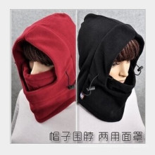 Black Polar Fleece Face Mask Multi Functional Kitted Snood