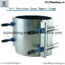 China Supplier, High Pressure Stainless Steel gasoline Repair Clamp/ Oil Repair Oil/ Pipe Coupling /Precision Casting
