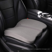 Автомобильная подушка сиденья из пеноматериала с эффектом памяти, укрепляющая подушка сиденья, копчик (копчик) и подушка для снятия боли в пояснице, для офисного кресла, инвалидной коляски и многого другого.