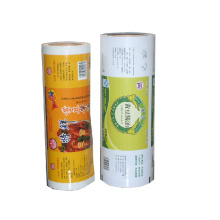Soy Sauce Packaging Film/Sauce Packaging Film/Liquid Roll Film