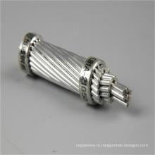 Сообщение кабель Сталеалюминиевые алюминия дирижер алюминия одетой стали для электропередач