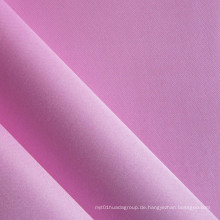 Polyester-PVC-Satin-Gewebe (XQ-116)