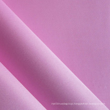 Polyester PVC Satin Fabric (XQ-116)