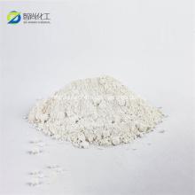 API Aluminum hydroxide CAS 21645-51-2