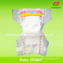 Cloth Diaper for Babies Sleepy Baby Diaper