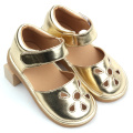 Wholesale 2016 New Fashion Gold Kids Squeaky Shoes