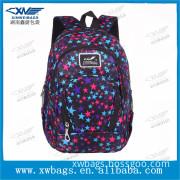 2015 Newest Design of Nylon Flower Bag