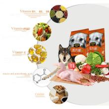cibo per cani secco di alta qualità