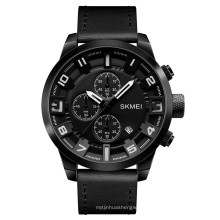 SKMEI 1309 Men Casual Waterproof Analog Wrist Watches Custom Your LOGO